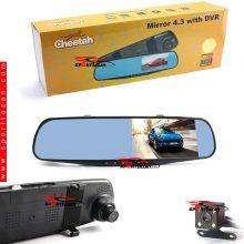 دوربین عقب و جلو و مانیتور آینه ای چیتا DVR