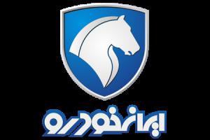 آپشن و لوازم یدکی محصولات ایران خودرو
